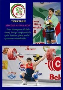 Rövşən Fətullayev