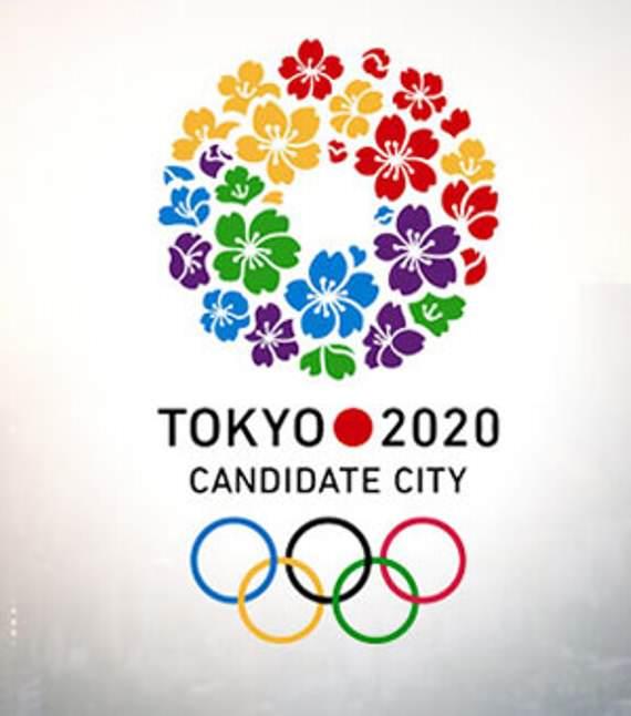 tokio_2020