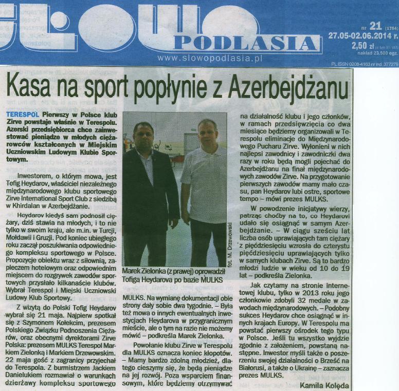 kasa_na_sport