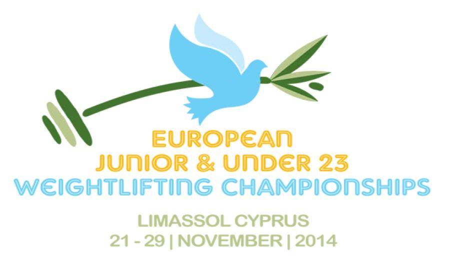 junior-U23