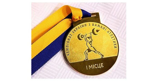 ukrayna medal